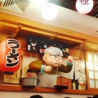 Photo taken at Naruto by Karina R. on 8/25/2013