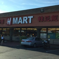 Photo taken at H Mart by CJ Y. on 6/6/2016