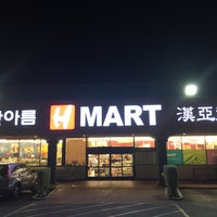 Photo taken at H Mart by CJ Y. on 9/26/2016