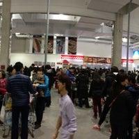 코스트코 / Costco Wholesale
