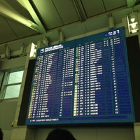 Photo taken at Incheon International Airport (ICN) by pawan J. on 4/24/2013