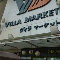 Photo taken at Villa Market by C A. on 9/1/2013
