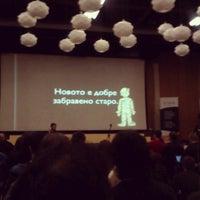 Photo taken at Интерпред СТЦ (Interpred WTC) by Silvina F. on 11/3/2012