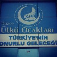 Photo taken at Konak Gazinosu by Murat Zeki on 7/13/2015