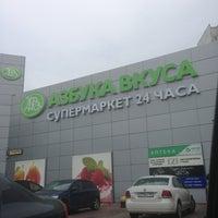 Photo taken at Азбука вкуса by Y_yula on 6/25/2013