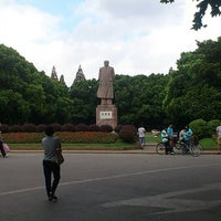 Photo taken at Fudan University by Lucy C. on 9/19/2013