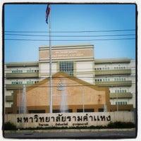 Photo taken at Ramkhamhaeng University by Thongchai R. on 10/1/2012