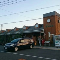 Photo taken at 小野町駅(Onomachi Sta.) by Izumi T. on 10/17/2015