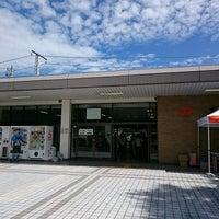 Photo taken at Kanaya Station by Izumi T. on 9/3/2016