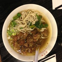 Photo taken at Noodle Kingdom by Aret S. on 8/29/2013