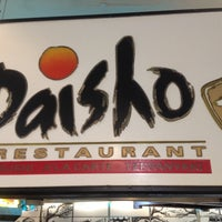 Photo taken at Daisho by Emma on 7/1/2014