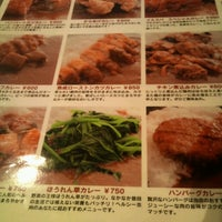 Photo taken at Yellow Spices 佐賀デイトス店 by KK 0. on 1/29/2014