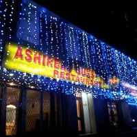 Ashirbad Restaurant