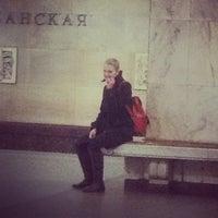 """Das Foto wurde bei Бар-ресторан """"АБВГДейка"""" von Mila C. am 4/14/2013 aufgenommen"""