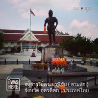 Photo taken at Phraya Pichai Dab Hak Monument by Chana Chuenson H. on 7/6/2013