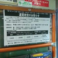 Photo taken at 京阪守口市駅 バスターミナル by みなたか@大阪港鷹党 on 11/12/2016