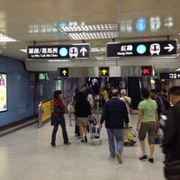 Photo taken at MTR Kowloon Tong Station by murolovebeer on 4/27/2013