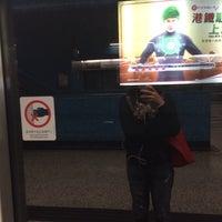 Photo taken at MTR Lam Tin Station 藍田站 by KLing💋 J. on 3/2/2014