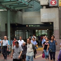 Photo taken at MTR Lam Tin Station 藍田站 by KLing💋 J. on 7/11/2014