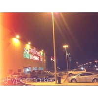 Photo taken at Hyper Bin Dawood by Dani S. on 1/17/2014