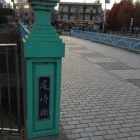 Photo taken at 尾崎橋 by Hiroyuki E. on 12/12/2012