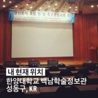 Photo taken at Hanyang Univ. 백남학술정보관 by Dong-Jin K. on 1/23/2014