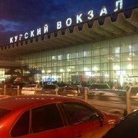 Photo taken at Kursky Rail Terminal by Ilya M. on 6/7/2013