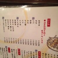 Photo taken at 焼き鳥 YaYa by Tsutomu A. on 8/3/2014