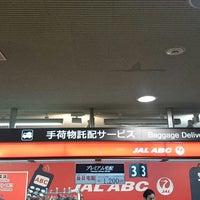 Photo taken at 成田空港第2ターミナル JAL ABC 手荷物託配カウンター by Masakazu K. on 3/23/2014