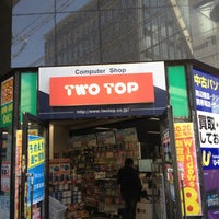 Photo taken at TWOTOP 仙台店 by PapaBear on 10/20/2012