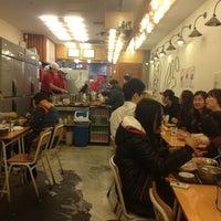 Photo taken at 국대떡볶이 by junpyo P. on 11/20/2012