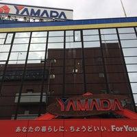Photo taken at ヤマダ電機 ダイクマテックランド 茅ヶ崎店 by Ryan T. on 10/13/2016