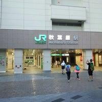 Photo taken at Akihabara Station by manabun g. on 7/6/2013