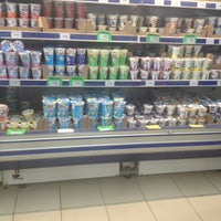 Photo taken at Potraviny Milk Agro by Iwan K. on 2/16/2013