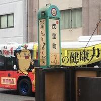 Photo taken at ココウォーク茂里町 バス停 by weenee c. on 9/17/2016