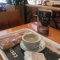 Photo taken at Costa Coffee - Hanwei Plaza by Rafael R. on 3/25/2016