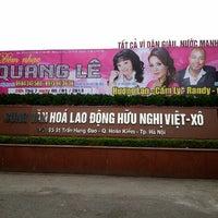 Photo taken at Cung Văn Hóa Hữu Nghị Hà Nội (Cultural Palace) by pna on 1/1/2013