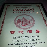 Photo taken at Hong Kong Chinese by Bling Blinky E. on 8/27/2013