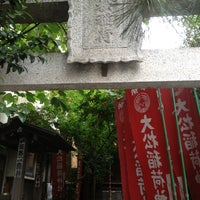 Photo taken at 大松稲荷神社 by cocoMaruco ♡. on 6/10/2013