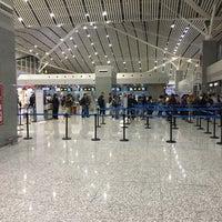 Photo taken at Zhangjiajie Hehua Airport (DYG) by Saif A. on 10/22/2016
