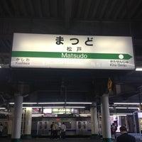 Photo taken at Matsudo Station by Kazu S. on 4/4/2013