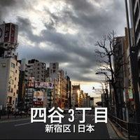 Photo taken at Yotsuya-sanchome Station (M11) by Kazu S. on 4/4/2013