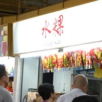 Photo taken at Eunos Crescent Market & Food Centre by Cyndi L. on 4/21/2016