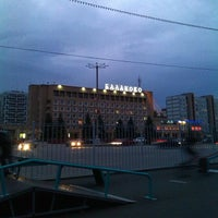 Photo taken at Скейт-парк by Eugeny A. on 9/30/2014