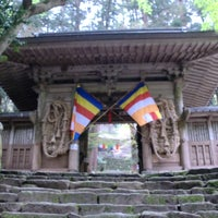 Photo taken at 釈迦山 百済寺 by hasshiy on 5/19/2014