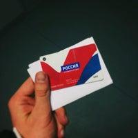 Photo taken at Телеканал «Культура» by Alexey K. on 4/23/2016
