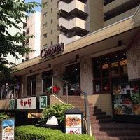 Photo taken at トラットリア カルメン 市ヶ谷店 by けにえる 八. on 6/20/2014