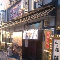 Photo taken at らー麺 藤吉 平野店 by Hirotake M. on 9/27/2013