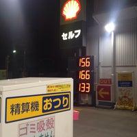 Photo taken at 昭和シェル石油 下寺町SS/株式会社三徳リテールシステム by Hirotake M. on 4/8/2014