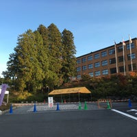 Photo taken at 高野山大学 by Jagar M. on 10/31/2015